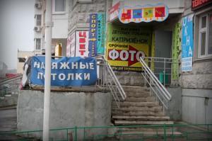 Срочное фото в Граде Московском