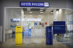 Ответственность чиновников за отсутствие дополнительных почтовых отделений