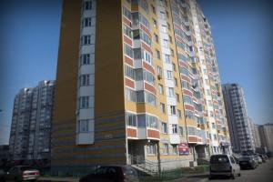 Дом №1 Московская улица Град Московский: жалобы и отзывы