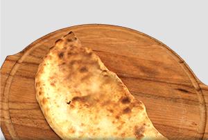 Пицца Кальцоне сырная