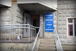 Ветеринарная клиника ВетГрад в Граде Московском