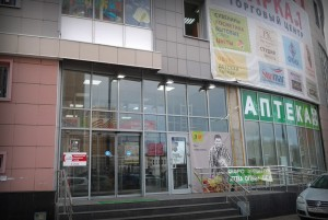 Мультибренд Кухни