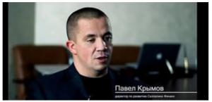 Павел Крымов