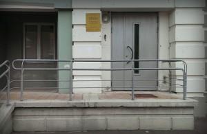 Мини-отель Радужный в Граде Московском