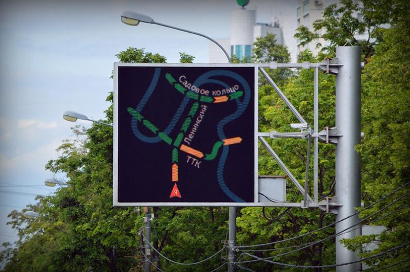 Информационные табло в Москве предупредят о ДТП