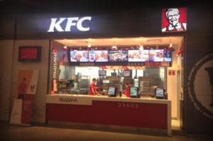 KFC в ТРЦ Новомосковский