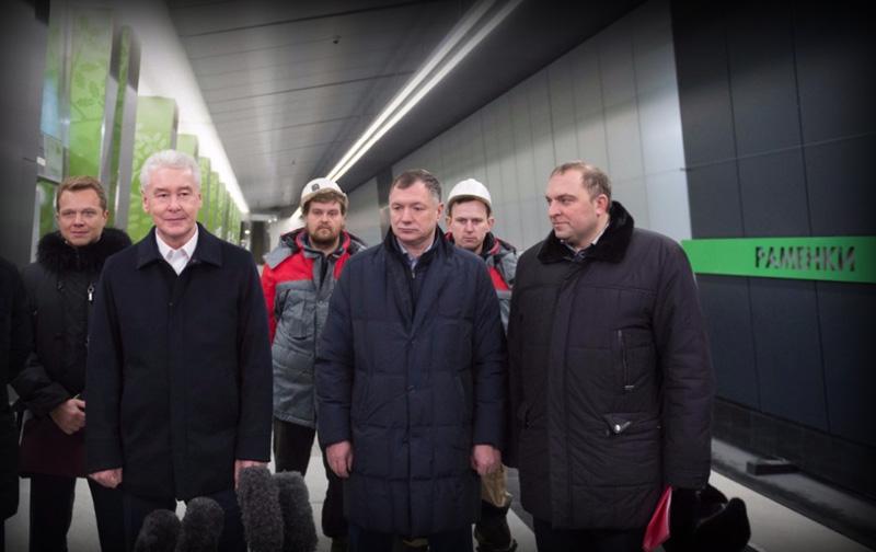 В Москве откроется новый участок метро