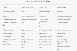 Почему vimall.ru удобнее остальных решений