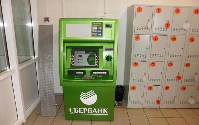 Выгодный курс валют в новосибирске