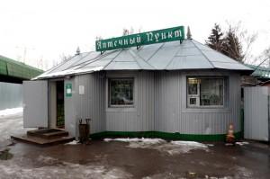 Аптека в городе Московский Дав-2000