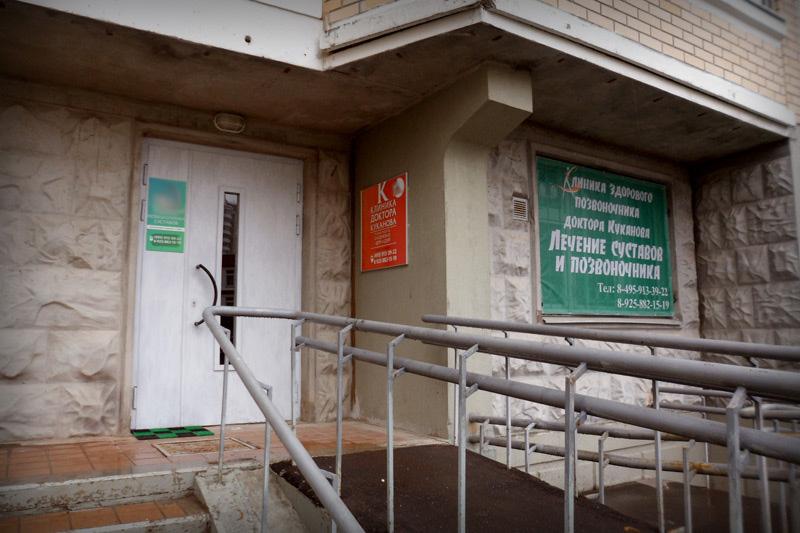 Тонус-премиум медицинский центр нижний новгород