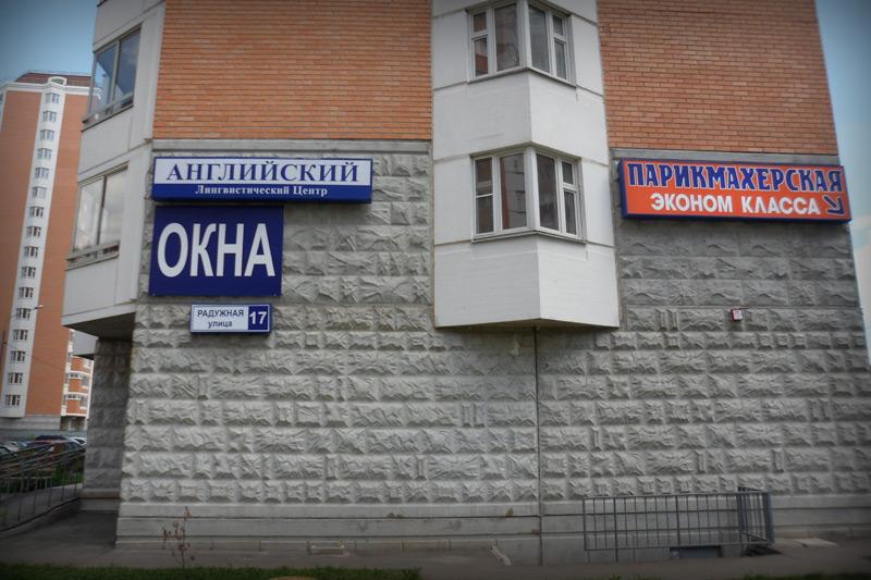 Ментальная арифметика в Москве школа ментальной