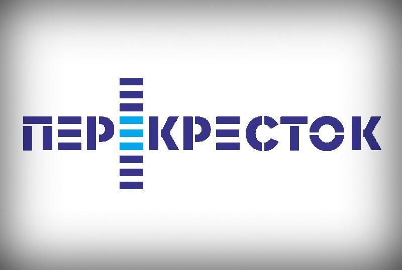 Адреса магазинов Перекресток в Спб, каталог - Санкт