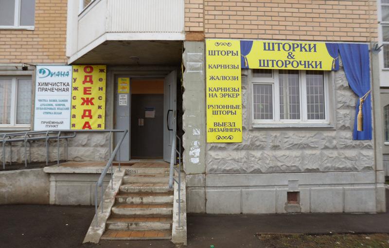 Г чебоксары республиканская клиническая больница московский проспект