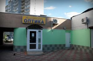 Магазин-салон Оптика