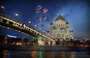 Торжественное празднование Дня города