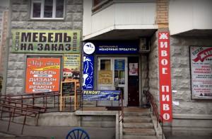 Молочная почта в Граде Московском