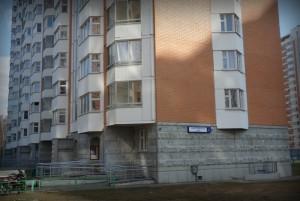 Дом №3 Георгиевская улица, Град Московский