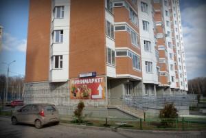 Дом №11 Георгиевская улица, Град Московский