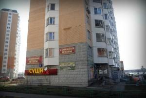 Дом №2 Московская улица Град Московский: жалобы и отзывы