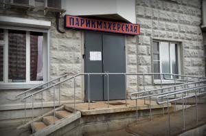 Салон парикмахерская Eco.Class в Граде Московском