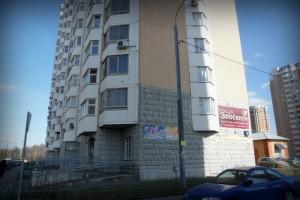 Дом №6 Радужная улица, Град Московский
