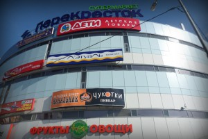 Здание №3 ТЦ Радужный Солнечная улица Град Московский: жалобы и отзывы