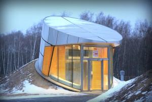 Открытие станции метро Тропарево 8 декабря 2014