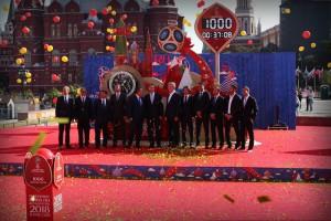 В Москве запущены часы отсчета до чемпионата мира по футболу 2018