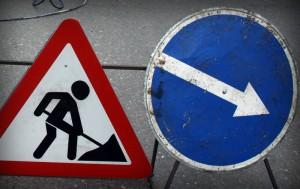В Москве будет ограничено движение на нескольких улицах