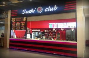 Sushi club в ТРК Новомосковский