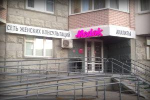 Сеть женских консультаций Medok