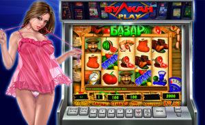 Вулкан казино – бонусы и уровни