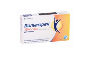 Лекарственное средство Вольтарен