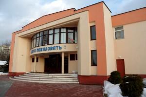 Бассейн города Московский Ленинского района