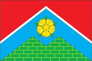 Флаг города Московский