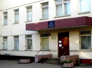 Взрослая поликлиника города Московский